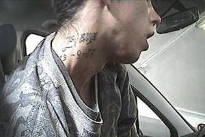 a96979_a605_5-tattooed-name1-300x200.jpg